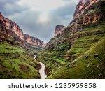 beautiful rivers between... | Shutterstock . vector #1235959858