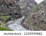 beautiful rivers between... | Shutterstock . vector #1235959882