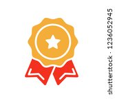 quality premium product stamp... | Shutterstock .eps vector #1236052945