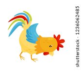 flat vector icon of rooster.... | Shutterstock .eps vector #1236062485