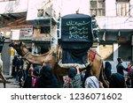 varanasi india november 17 ...   Shutterstock . vector #1236071602
