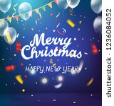 merry christmas and happy new... | Shutterstock .eps vector #1236084052