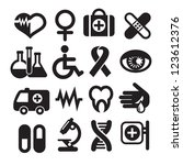 set of medical icons  basics ... | Shutterstock . vector #123612376