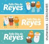 3 wise men different banner.... | Shutterstock .eps vector #1236146485