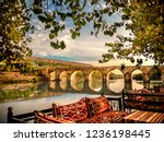 diyarbakir  turkey historic ten ... | Shutterstock . vector #1236198445