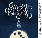 christmas background greeting... | Shutterstock .eps vector #1236200452