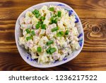 traditional russian festive...   Shutterstock . vector #1236217522