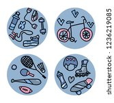 set of round badges of vector... | Shutterstock .eps vector #1236219085