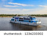 tourist ship sailing on the...   Shutterstock . vector #1236233302
