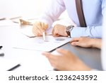 group of business people... | Shutterstock . vector #1236243592