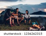 camping tent camp in nature... | Shutterstock . vector #1236262315