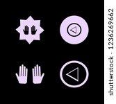 guidance icon. guidance vector... | Shutterstock .eps vector #1236269662