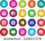 round color solid flat icon set ... | Shutterstock .eps vector #1236317278