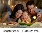 people and family concept  ... | Shutterstock . vector #1236324598
