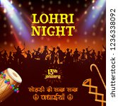 illustration of happy lohri...   Shutterstock .eps vector #1236338092