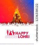 illustration of happy lohri... | Shutterstock .eps vector #1236338122