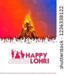 illustration of happy lohri... | Shutterstock .eps vector #1236338122