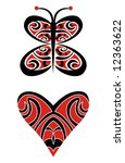 design elements  butterfly and... | Shutterstock .eps vector #12363622