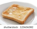 Slice Of White Buttered Toast...