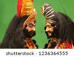 yakshagana artists facing each... | Shutterstock . vector #1236364555