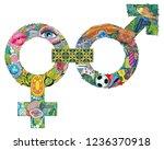 venus mirror and spear of mars... | Shutterstock .eps vector #1236370918
