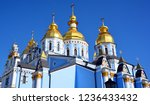 kiev ukraine 09 04 17  saint... | Shutterstock . vector #1236433432