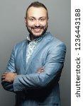portrait of  funny smiling man... | Shutterstock . vector #1236443188