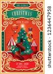 vintage circus christmas... | Shutterstock .eps vector #1236447958
