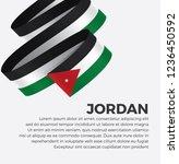 jordan flag for decorative... | Shutterstock .eps vector #1236450592