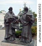 kiev ukraine 09 03 17  saints... | Shutterstock . vector #1236453052