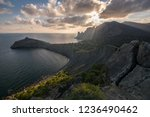 view of cape kapchik and rogue... | Shutterstock . vector #1236490462
