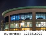 northampton uk november 13 2018 ... | Shutterstock . vector #1236516022