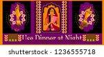 india and pakistan's truck art...   Shutterstock .eps vector #1236555718