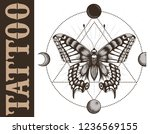 tattoo school banner with... | Shutterstock .eps vector #1236569155