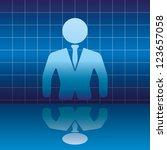 vector. business icon. | Shutterstock .eps vector #123657058