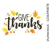 give thanks card   Shutterstock .eps vector #1236590878