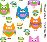 owls seamless pattern | Shutterstock .eps vector #123659506