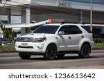 chiangmai  thailand   november... | Shutterstock . vector #1236613642