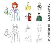 woman chemist  football player  ... | Shutterstock . vector #1236625462