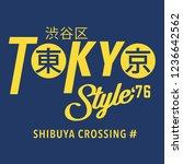 athletic sport tokyo typography ... | Shutterstock .eps vector #1236642562