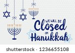 hanukkah card or background. we ... | Shutterstock .eps vector #1236655108