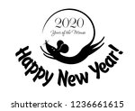 2020 happy new year greeting... | Shutterstock . vector #1236661615