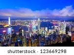 hong kong night view | Shutterstock . vector #123669298