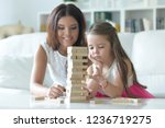 portrait of cute mother and...   Shutterstock . vector #1236719275