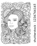 page for coloring book.... | Shutterstock .eps vector #1236766165