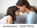 close up profile faces smiling... | Shutterstock . vector #1236779932