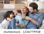 cheerful people sitting on... | Shutterstock . vector #1236779938
