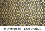 islamic ornament vector  ... | Shutterstock .eps vector #1236793828