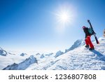a skier is standing on the... | Shutterstock . vector #1236807808