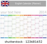 2014 english planner calendar... | Shutterstock .eps vector #123681652